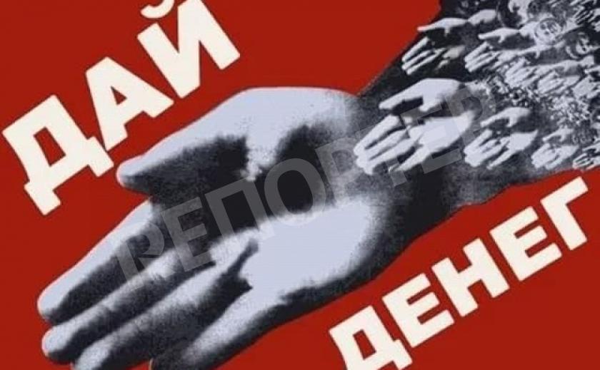 Мэр Павлограда попросил у депутатов горсовета денег