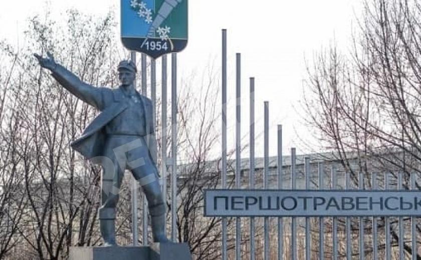 Если казна даст Першотравенску денег на резервуар воды, город займется дорогами за свой счет