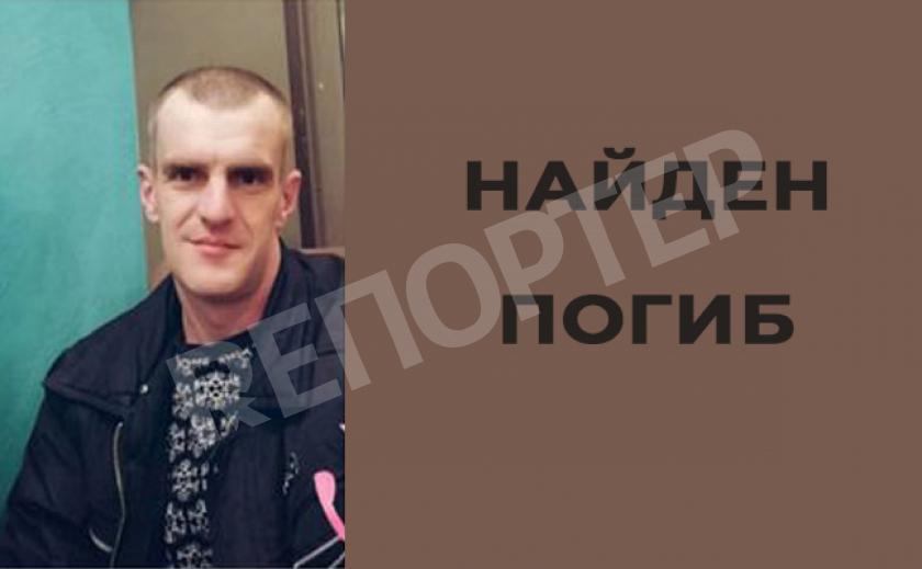 Пропавший под Павлоградом 42-летний мужчина разыскан