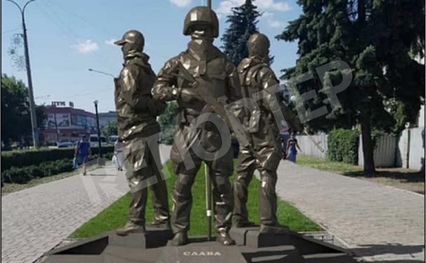 В Павлограде появится памятник АТОшникам за 1,7 млн грн
