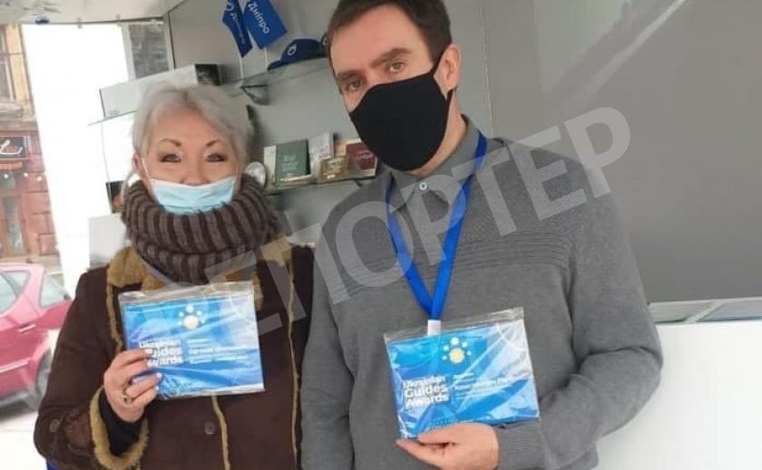 Павлоградская журналистка получила награду гидов за экскурсию