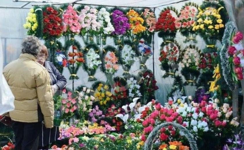 Павлоградцы, в поминальные дни не ищите искусственные цветы!