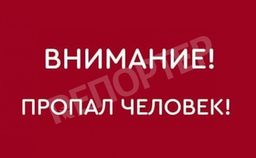 Ищем всем миром! В Павлограде пропал 15-летний Сергей Кочерга