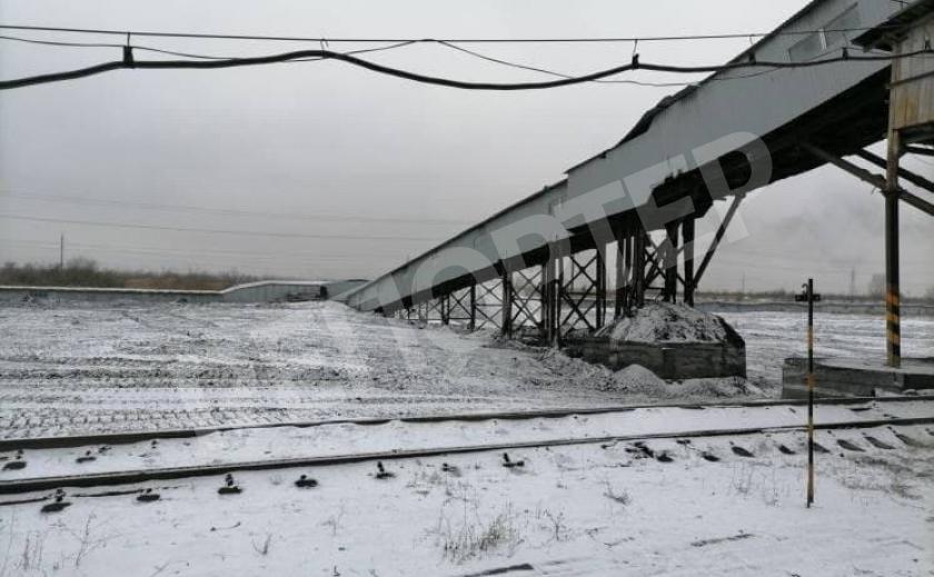 Под Павлоградом продается имущество двух шахт