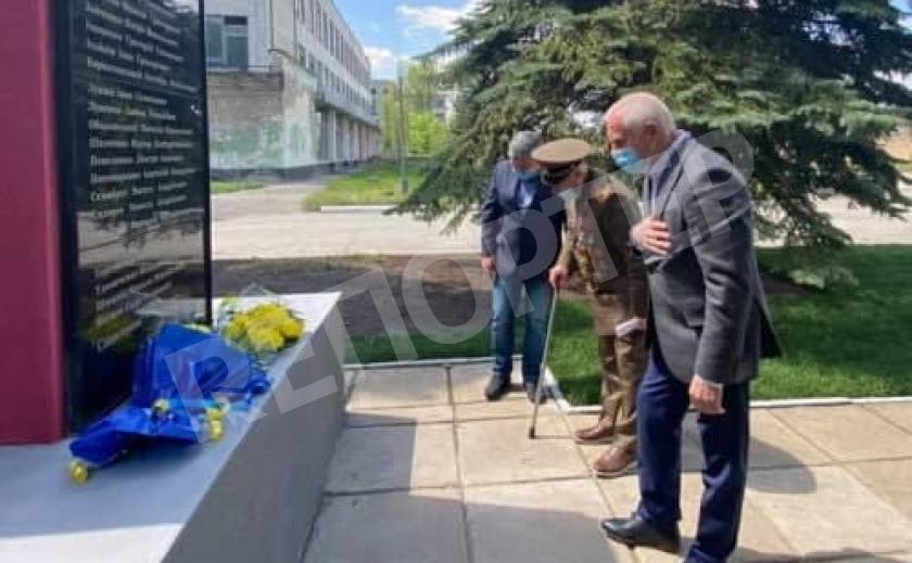 В Павлограде открыли обелиск памяти участникам Второй мировой войны