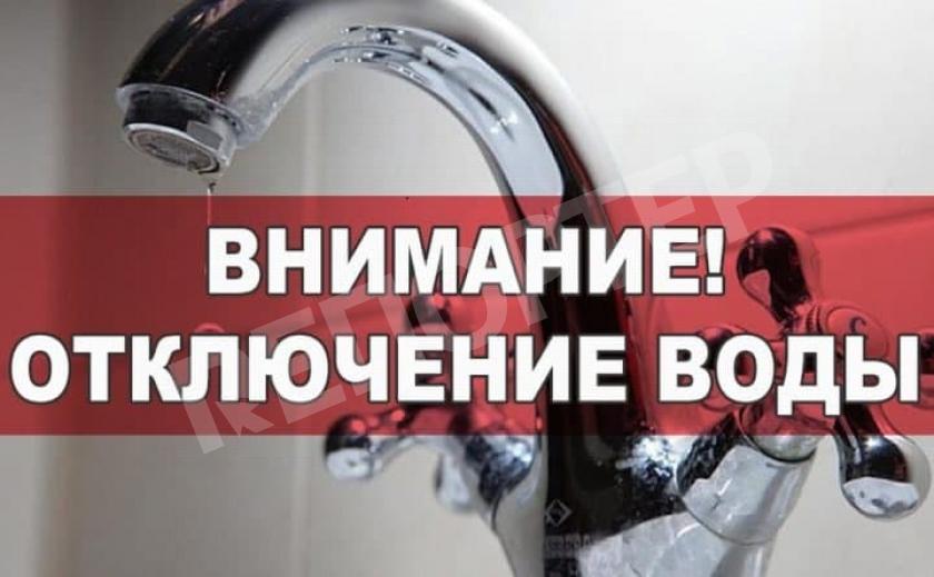 Западный Донбасс останется без воды