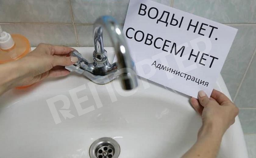 Павлоградских детей не берут в садики и школы