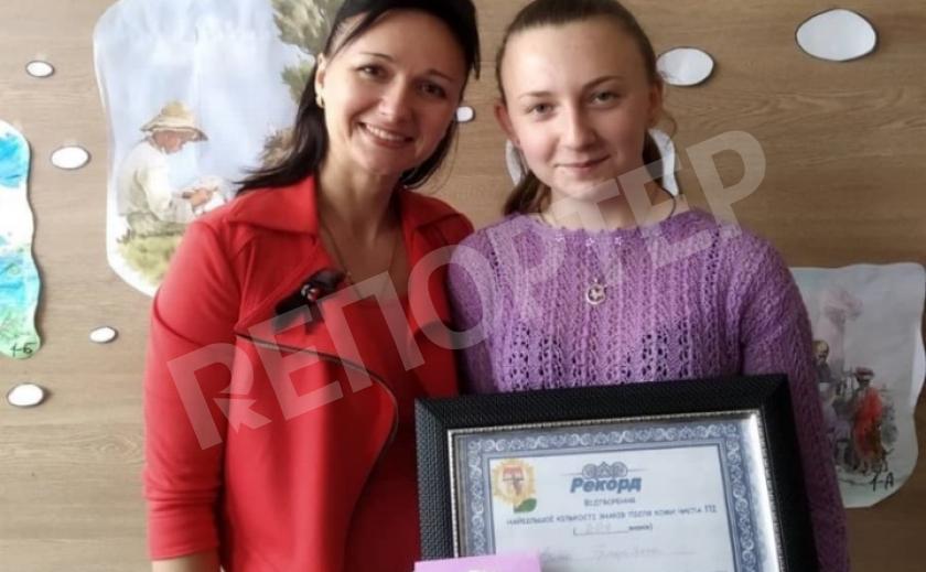 Школьница из Петропавловки запомнила 204 знака после запятой в числе Пи