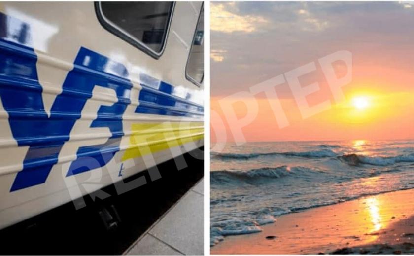 «Укрзализныця» добавила поезд «Интерсити Харьков-Геническ» через Павлоград и Запорожье