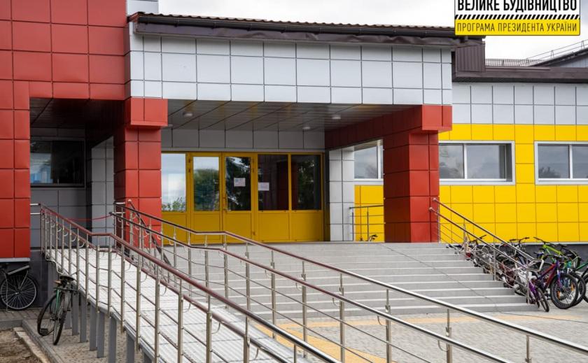 В Петропавловке реконструировали лицей в рамках «Большой стройки»