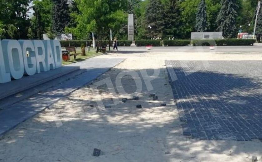 В Павлограде снова реконструируют Соборную площадь