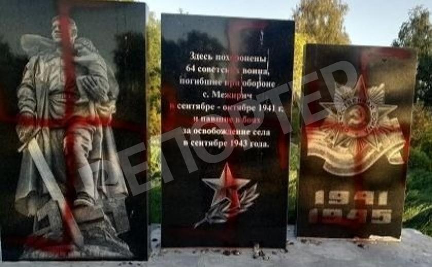 Павлоградских вандалов осудят за надругательство над могилами